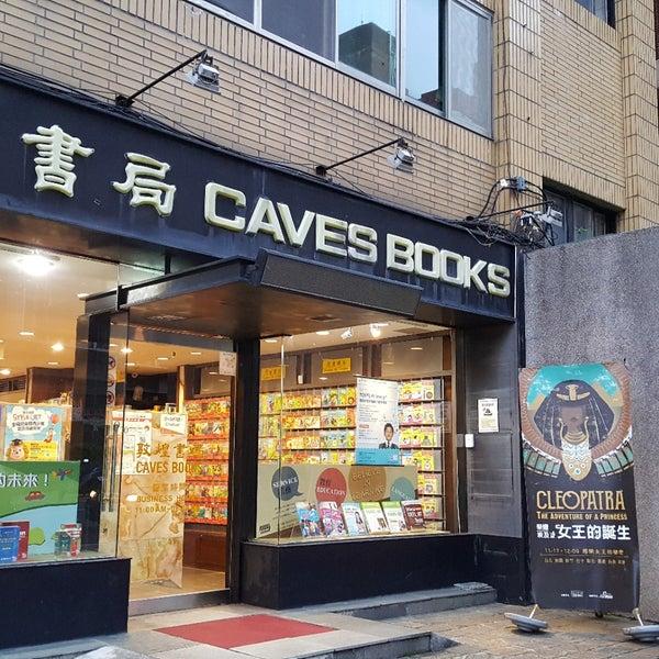 Toko Buku Di Taipei